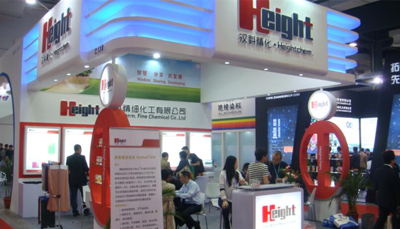 汉科上海印染展览