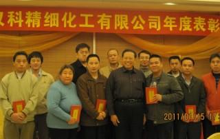 2010年度优秀员工