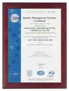 ISO证书2