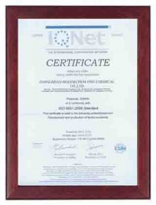 ISO证书1