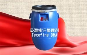 吸湿排汗整理剂 Texefine DMA