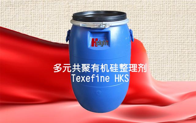 多元共聚有机硅整理剂Texefine HKS