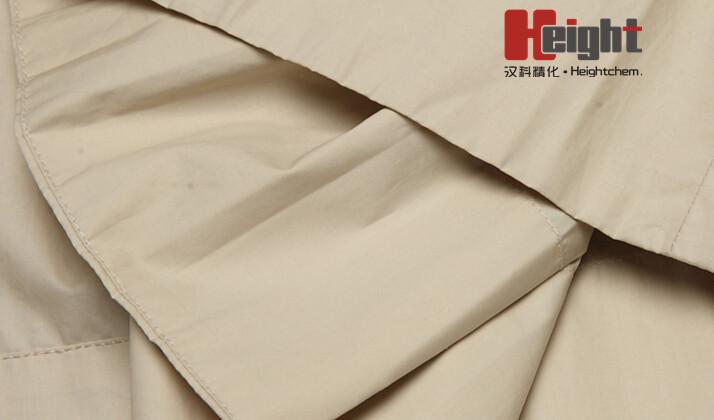 纺织助剂厂家