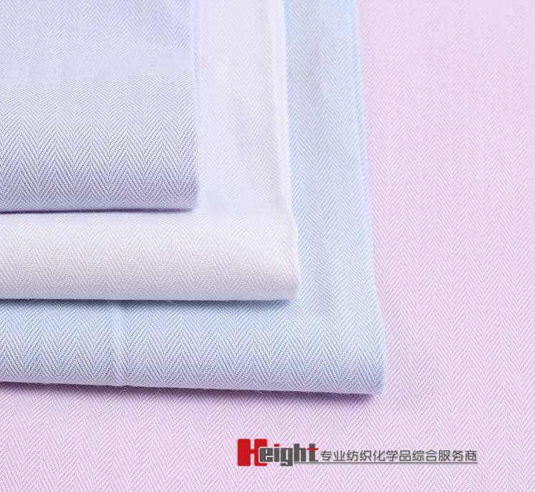 纺织印染助剂